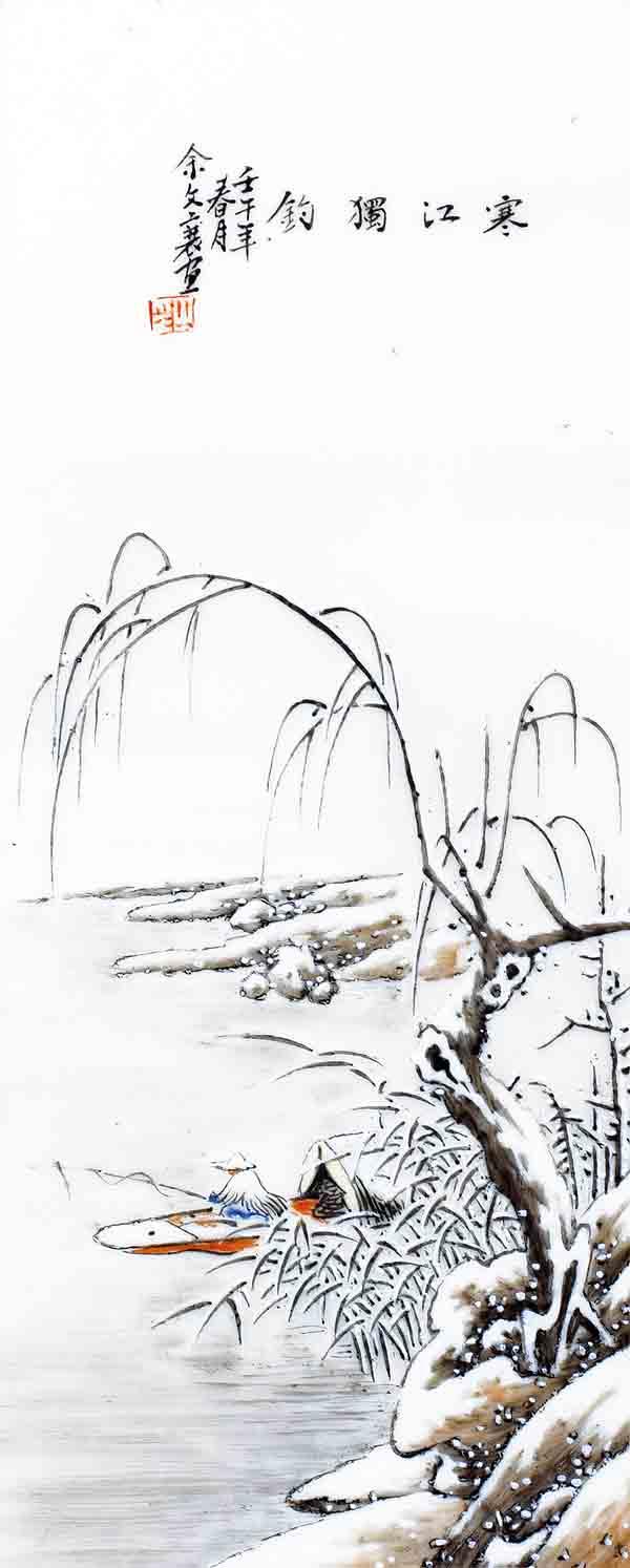 民族风陶瓷手绘图